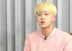 """'아육대' 제작진 """"방탄소년단 진, 풋살 경기 중 코피…급히 병원行"""" (공식입장)"""
