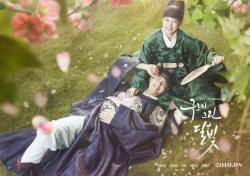 월화드라마 '구르미' 박보검 VS '달의 연인' 이준기…꽃주에 홀릭된 여심