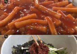 '생활의 달인', 콩나물 비빔밥 집 특별한 후계자 '눈길'