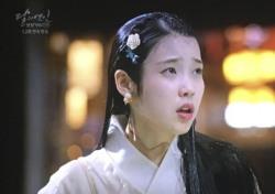 월화드라마 '달의 연인-보보경심려' 아이유 때문에…고려왕계보 '공부합시다'