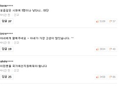 "V.O.S 박지헌, 다섯째 딸 소리 출산…네티즌 ""진정한 애국자"" 응원"