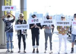 "2PM 이대로 영원히, 남다른 팬사랑 드러내...준케이 ""곧 8주년"""