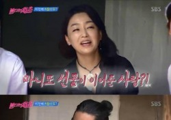 """'불타는 청춘' 김도균, 이연수와 핑크빛 기류? """"우리 운명이에요?"""""""