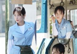 '저 하늘에 태양이' 윤아정, 미모의 버스안내양 변신