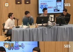 '컬투쇼' 김정환 이상형, 라붐 '솔빈'…밝히기 꺼린 이유는?
