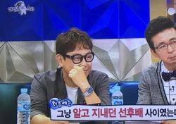 [TView;클립] '라디오스타' 쌈디, 김국진에 공개연애 노하우 전수?