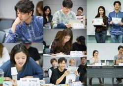 '도깨비', 후끈했던 첫 대본 리딩 현장 공개