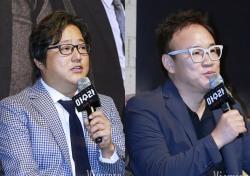 """[현장;뷰] '아수라' 곽도원 """"사실 김성수 감독과 10년전 만났다"""""""
