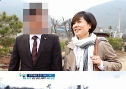 """가수 한혜진 소식에 네티즌 """"행복을 영위하는 듯 보였지만"""""""
