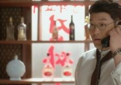 [TView;클립] '질투의 화신' 오세득 셰프, 중국집 '진짜루' 사장됐다…명불허전 카메오
