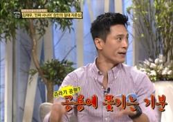 """[TView;클립] '자기야' 김재우 """"티라노사우르스 같은 장인어른"""" 웃음 핵폭탄"""