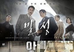 """[김재범의 영(映)터리] 영화 속 '멀티캐스팅'…""""득일까 실일까"""""""
