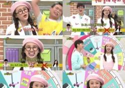 '보니하니' 진솔, 콩트 연기에 코믹한 댄스까지 '완벽'