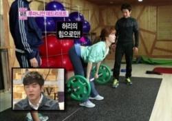 엉덩이-허벅지 근육 강화 위해 '데드리프트 자세' 효과적 '따라해보자'