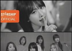 우주소녀, '비밀이야' R&B 커버영상 덕에 빛 본 보컬라인