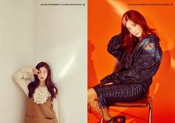 에이핑크, 정규 2집 티저 오픈...첫 주자는 초롱 '순수+몽환'