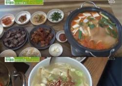 '생방송투데이' 격이 다른 만둣국 집 화제…맛의 비결은?
