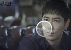 [월화드라마] 몬스터 44회 예고, 강지환-조보아 결혼할 수 있을까