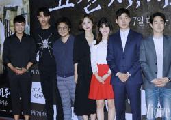 [V포토]영화 '고산자, 대동여지도'의 화려한 주역들