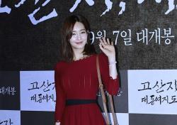 [V포토] '고산자, 대동여지도' VIP 시사회 김유미, 미스코리아 출신의 매혹적인 비주얼