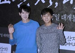 [V포토] '고산자, 대동여지도' VIP 시사회 유연석-손호준, 여심 사로잡는 귀여운 미소