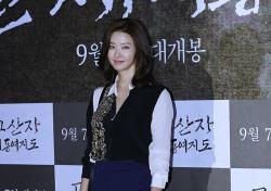 [V포토] '고산자, 대동여지도' VIP시사회 송선미, 단아한 아름다움