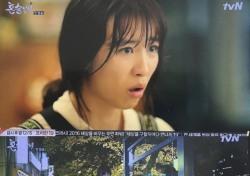 "[TView] '혼술남녀' 하석진, 박하선에 ""미생찍나?"" 촌철살인 독설…시청자 '폭소' (종합)"