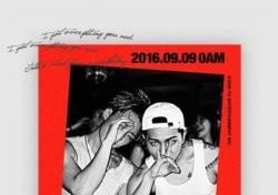 송민호-바비 유닛, 카리스마 넘치는 '빨리 전화해' 포스터 공개 '대박'