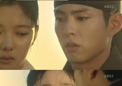 '구르미 그린 달빛' OST, 박보검-김유정 애절 로맨스에 완벽 조화