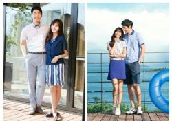 """이상우 김소연 열애, """"'우결' 시청자는 혼란스럽다""""…왜?"""