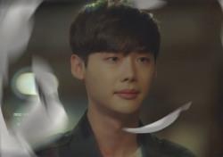 'W(더블유)' 한효주, 종영 2회 남겨두고 결국 죽음 맞나?