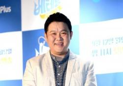 """베테랑 김구라, 실제 성격은? """"냉혈인간 아냐"""""""