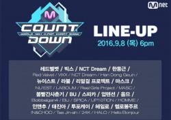 '엠카운트다운' 8일 출연진은? 레드벨벳-한동근-NCT Dream 등 다채로운 무대