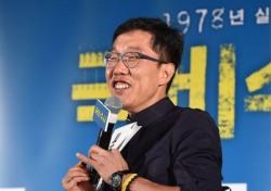 """'미운우리새끼' 측 """"김제동 하차 아냐…재합류 가능성 有"""" [공식입장]"""