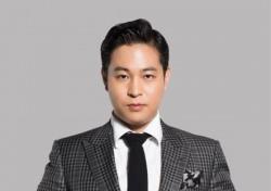 '청담동 주식부자' 이희진 이어 동생도 구속영장 발부