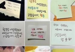 """수지, '함부로 애틋하게' 종영 아쉬움 """"애틋하게 기억할게요"""""""