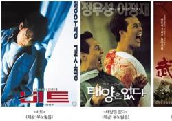 """'아수라' 김성수 감독 그리고 정우성의 15년…""""우린 행복했다"""""""