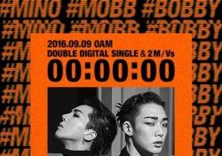 송민호X바비 유닛 MOBB, 신곡 '빨리 전화해'와 '붐벼' 뜨거운 반응