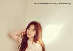 에이핑크 남주, 상큼한 매력 돋보이는 티저 이미지 공개…'남심 올킬'