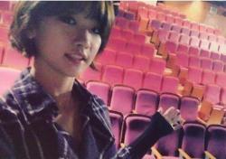 '신데렐라와 네 명의 기사' 박소담, 생일축하 감사 인증샷 '눈길'