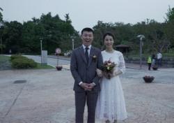 김민재·최유라 결혼 소식에 네티즌 축하인사 '봇물'