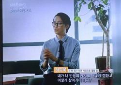 'SBS스페셜', 연봉 7500만원 회사 퇴사하는 젊은이들…왜?