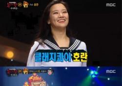 """'복면가왕' 문학소녀 호란, 숨겨온 고민 털어놔 """"대중들이 실망할까봐 지레 겁먹었다"""""""