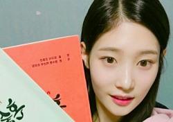 """[현장;뷰] 다이아 정채연 """"가수와 배우 활동 병행, 감사한 마음 뿐"""""""