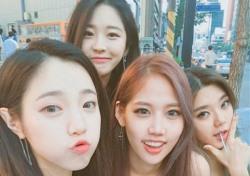김주나 데뷔 '관심 폭발'…육지담과 다정한 사진 눈길