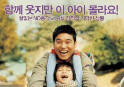 """오상훈 감독 별세, 임창정 측 """"빈소 찾을 것""""...무슨 인연인가 보니"""