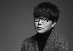 성시경, '구르미 그린 달빛' OST 합류...작곡 참여