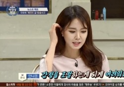 '비정상회담' 안나경, 청순 미모+실력+재치…'다 갖췄네'
