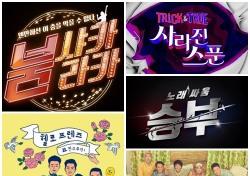 [추석 TV예능] 엑소부터 이영애까지...소통 음악 여행 예능 대거 출격