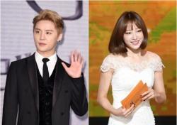 """EXID 하니 측 """"김준수와 결별 맞아, 바쁜 일정으로 관계 소원"""""""